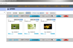 Screenshot-PIXTA 作品マネージャ Ex - Google Chrome.png
